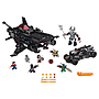 lego_super_heroes_flying_fox:_batmobile'i_ohurunnak_76087L-2.jpg